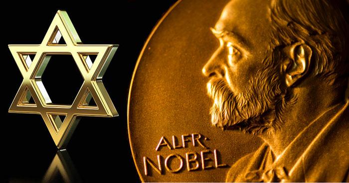 Les jours des remises des Nobel sont dorénavant des fêtes juives