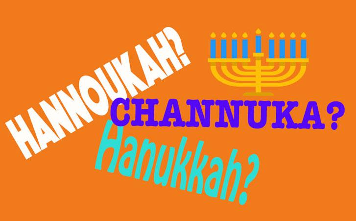 Drame: une famille juive se déchire pour savoir si on écrit Hannukah ou Hanoukka