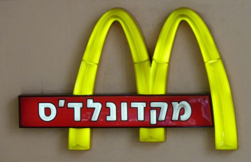 Il cherche le meilleur restaurant ashkénaze de Paris et finit à McDonald's