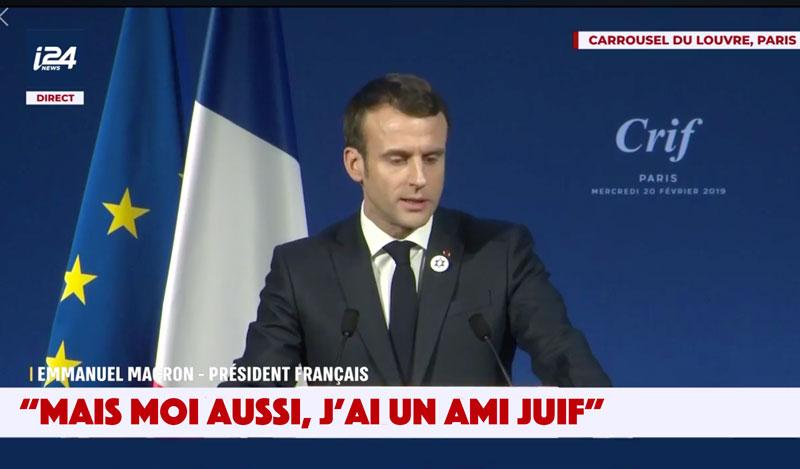 Macron au dîner du CRIF: «Moi aussi j'ai un ami juif»