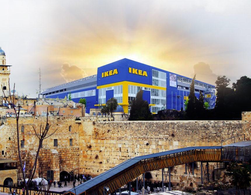 Afin de satisfaire juifs et musulmans, un IKEA sera construit sur le Mont du Temple