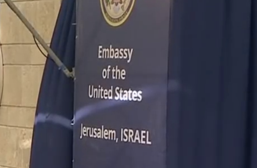 Poisson d'avril: Trump dit avoir déplacé l'ambassade des U.S.A. à Jérusalem