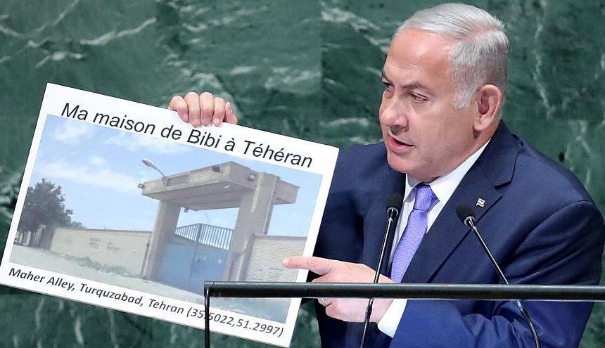 Netanyahu menace: s'il perd les élections, il demandera l'asile politique en Iran