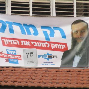 Un extrémiste israélien emploie des arabes car moins chers, preuve qu'il est plus juif que fasciste