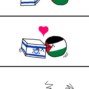 Confiné avec un Israélien, un Palestinien affirme avoir été cloîtré dans la buanderie