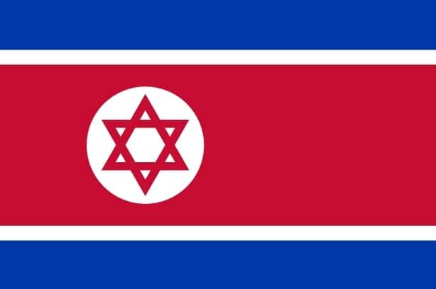 Sortie interdite, contrôle de ses habitants, la Corée du Nord serait une mère juive