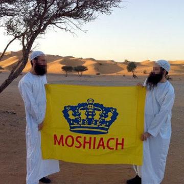 Paix : les Loubavitchs seront à la Mecque pour proposer les tefilines