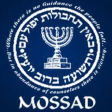 Explosion à Beyrouth : le Mossad déçu de ne pas être accusé par le Liban
