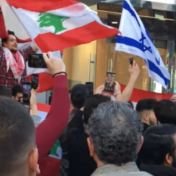 Le Liban demande à Israël de l'envahir pour restaurer la confiance de sa population