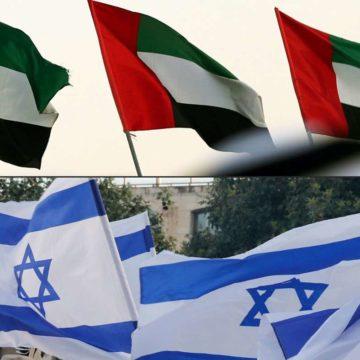 Des cellules de soutien pour les Emiratis qui accueilleront les touristes israéliens
