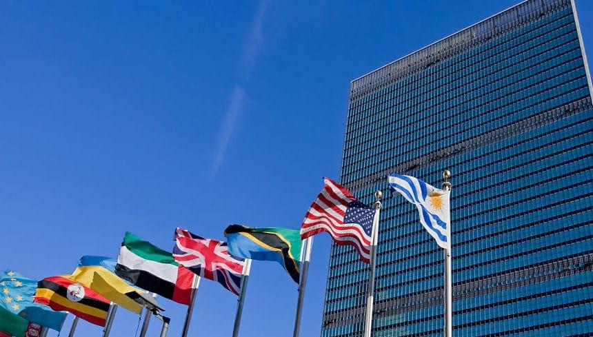 L'ONU reconnaît Jérusalem comme capitale, mais ne sait pas encore de quel pays