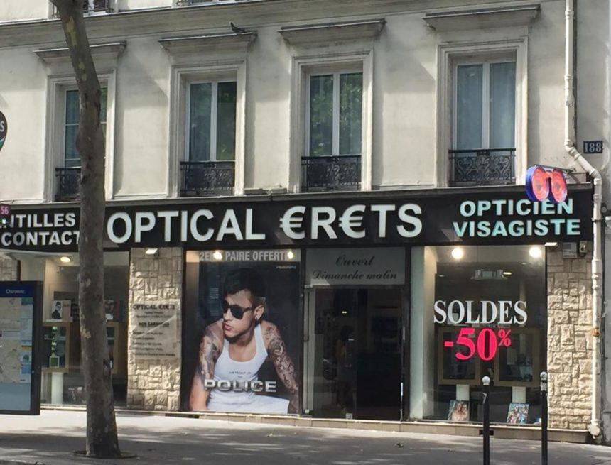 Conversion au judaïsme : un processus simplifié si l'on est déjà dentiste ou opticien