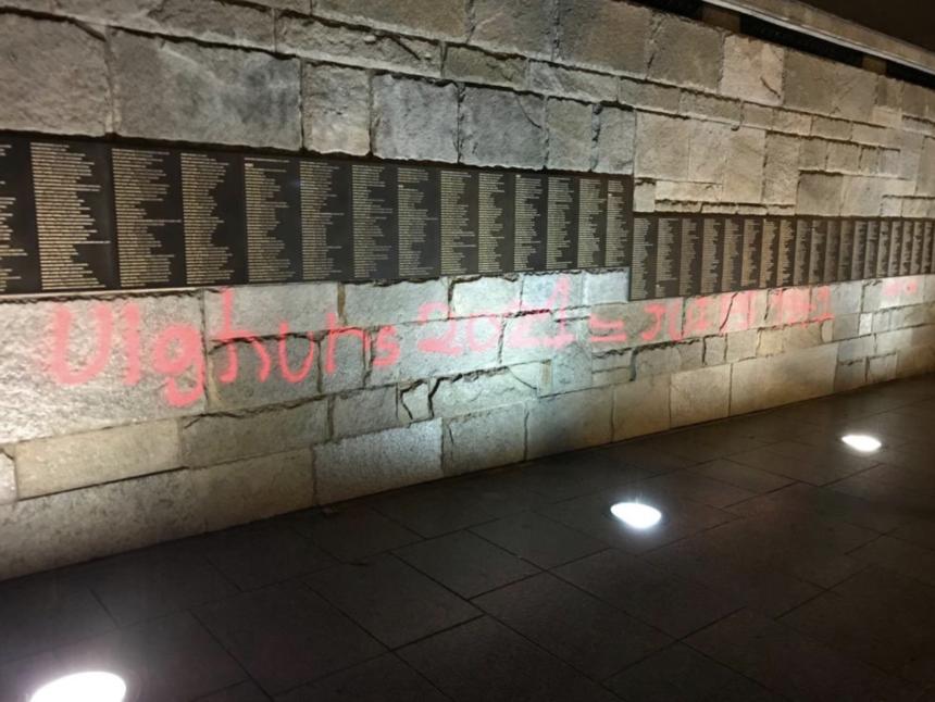 Soulagement : l'homme qui a tagué le mémorial de la Shoah ne travaille pas chez Deliveroo