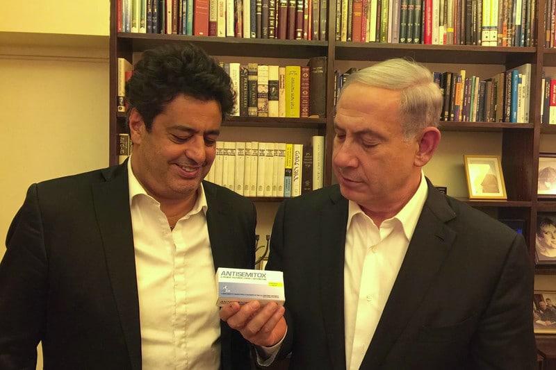 Harcèlement : Meyer Habib obligerait son entourage à l'écouter parler de son ami Bibi Netanyahu