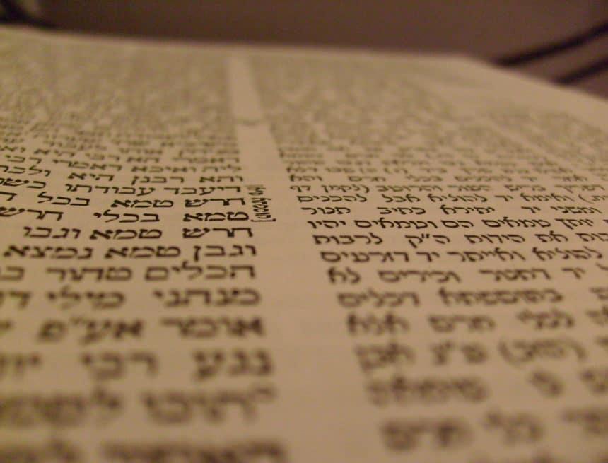 Découverte : le Talmud serait les C.G.U. (Conditions Générales d'Utilisation) de la Torah